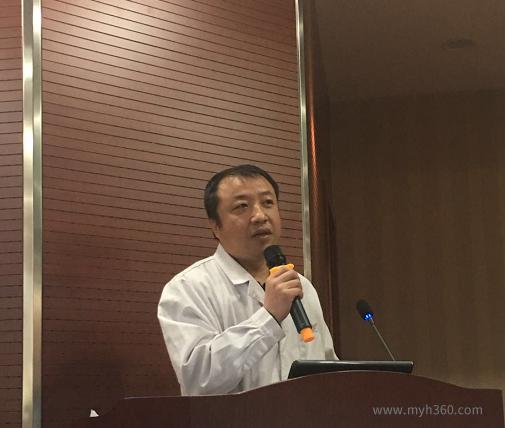 晋中市第三人民医院 肿瘤全程营养诊疗技术规范研讨会会议报道