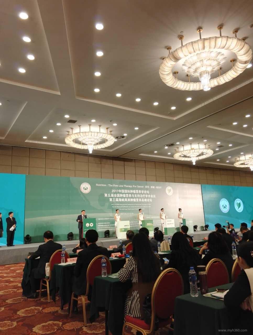第五届全国肿瘤营养与支持治疗学术会议现场(二)