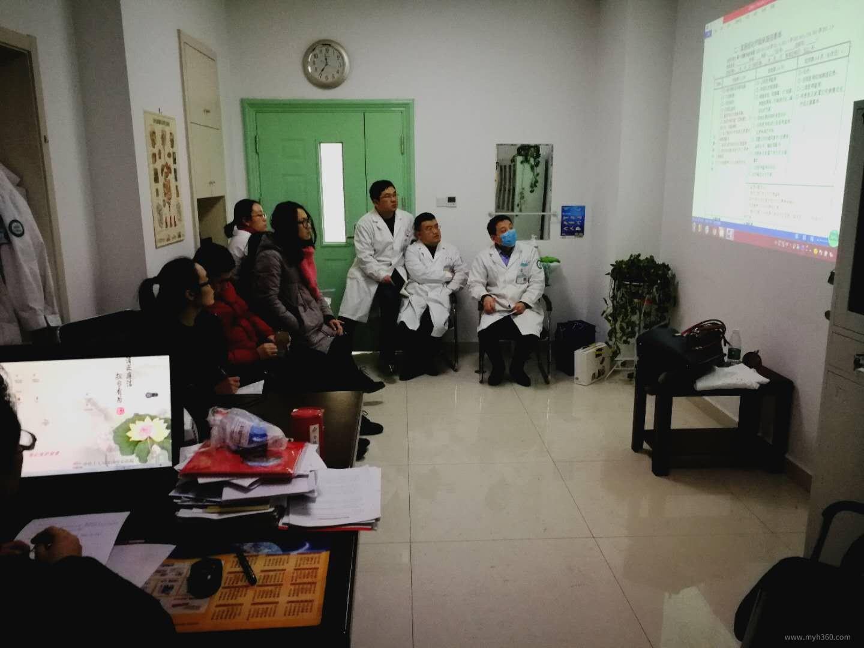中铁十七局集团中心医院疾病营养行为全病程综合干预诊疗规范制定工作启动
